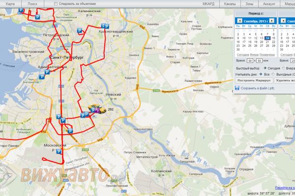 GPS Вояджер-2S