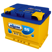 АКОМ 55