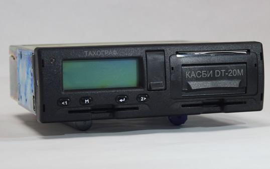 Тахограф КАСБИ DT-20M с модемом